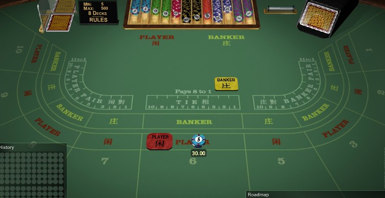 Play Baccarat Online for Real